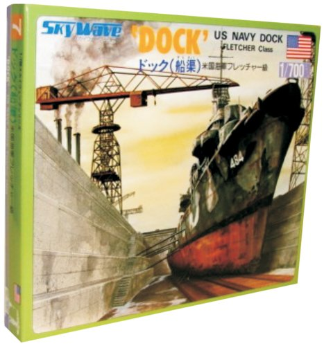 Skywave 1/700 WWII US Navy Dock Model Kit
