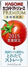 カゴメ トマトジュースプレミアム 食塩無添加 200ml×24本