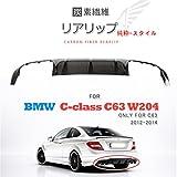 JCSPORTLINE 純粋-スタイル リアリップ ディフューザー リア アンダー スポイラー グランドエフェクター リア バンパー / Mercedes-Benzメルセデス ベンツ Cクラス NEW C63 W204 C-class 2012 2013 2014 に適合※Only for NEW C63 AMG モデル※ / リアル製 カーボン 炭素繊維