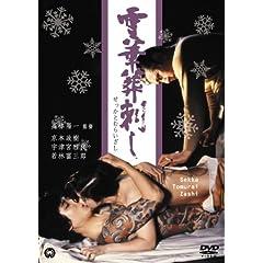 ��ؑ��h�� [DVD]