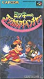 Mickey's Magical Adventure (aka Magical Quest Starring Mickey Mouse) Super Famicom (Super NES Japanese Import)
