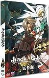 echange, troc hack // G.U. Trilogy - le film en édition simple