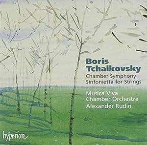Boris Tchaikovsky: Chamber Symphony