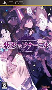 紫影のソナーニル Refrain -What a beautiful memories-