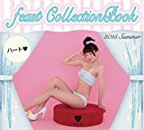 feast CollectionBook 2015 Summerハート? (リンダパブリッシャーズの本)
