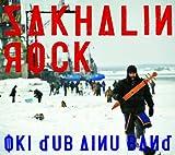 SAKHALIN ROCK