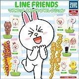 LINE FRIENDS マスコット&スタンプ コレクション 全5種セット