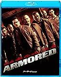 アーマード 武装地帯(Blu-ray Disc)