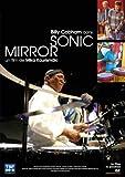 echange, troc Sonic Mirror