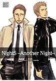 NightS -Another Night-, Vol. 1 (Yaoi Manga)