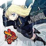 アリスサウンドアルバムVol.21(大帝国)