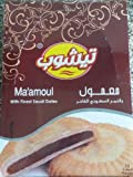 Maamoul Teashop Made with Premium Saudi Dates