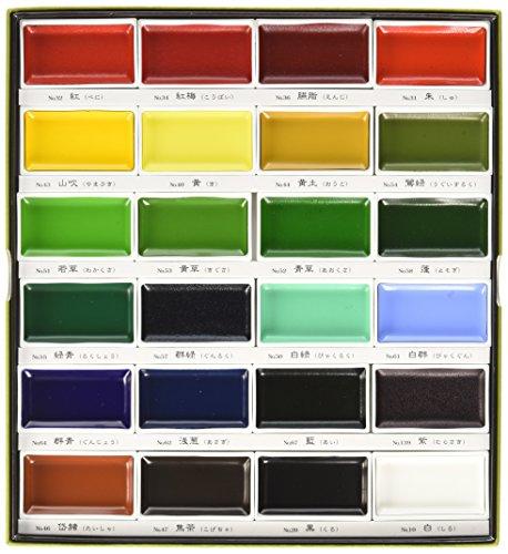 Zig Kuretake Gansai Tambi 24-Color Painting Set (Japanese Colors compare prices)