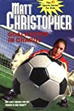 Goalkeeper in Charge (Matt Christopher Sports Bio Bookshelf) (0316075523) by Christopher, Matt