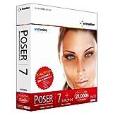 Poser 7 限定キャンペーン版 フィギュアバンドル for Windows
