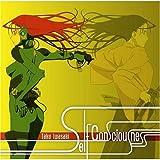 Selfconsciousness-岩崎琢 劇伴音楽集-