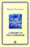 img - for A History of Pali Literature book / textbook / text book