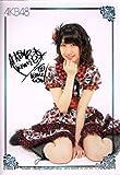 【トレーディングカード】《AKB48 トレーディングコレクション Part2》 石田晴香 ノーマルキラカード サイン入り akb482-r030 トレカ