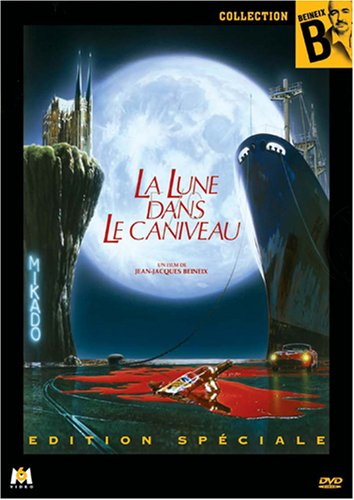 Lune dans le caniveau, La / Луна в сточной канаве (1983)