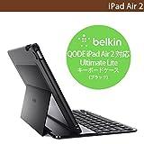 【国内正規代理店品】ベルキン・BELKIN QODE iPad Air 2 対応 Ultimate Lite キーボードケース(ブラック) F5L190QEBLK