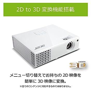 Acer H6510BD フルHD プロジェクター (DLP/3D対応/3,000lm/1920x1080/HDMI1.4搭載/2.2kg/スピーカー内蔵)