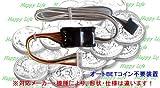 ◆エレコ(アルゼ) 森の石松(4号機)筐体用◆オートBETコイン不要装置