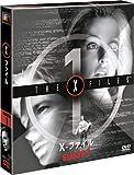 X-ファイル シーズン1 (SEASONSコンパクト・ボックス) [DVD]