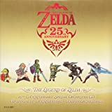 The Legend of Zelda 25th Anniversary Special Orchestra Soundtrack