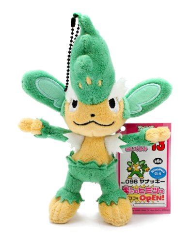 "Banpresto My Pokemon Collection Best Wishes Mini Plush - 47753 - 6"" Simisage/Yanakkie"