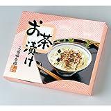 三盛物産 食品関連 FO-50 【30個セット】