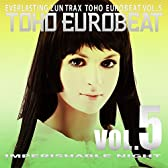 TOHO EUROBEAT VOL.5 IMPERISHABLE NIGHT 【同人音楽】
