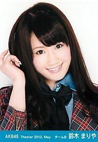 AKB48 公式生写真 Theater 2012.May 月別05月 【鈴木まりや】 4枚コンプ