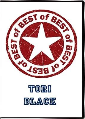 The Best of Tori Black