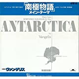 Theme From Antarctica / Antarctica Echoes Japan 45