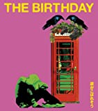 �S�[�X�g�E�X�E�B�[�g�E�n�[�g��The Birthday