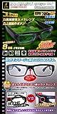 【小型カメラ】メガネ型ビデオカメラ(匠ブランド)『SPEyeCommando』(エスピーアイコマンドー)2013年モデル 上面ボタンが画期的な、メガネ型ビデオカメラ