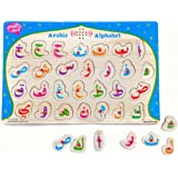 Talking Arabic Alphabet Puzzle (Lift and Learn Arabic)