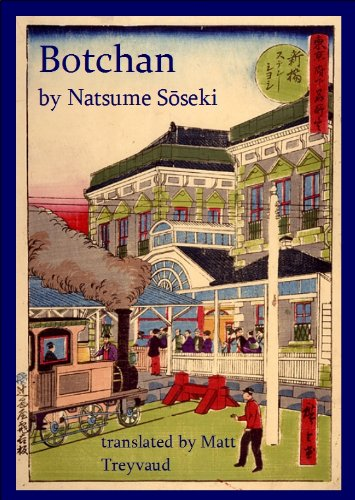 a book report on botchan by natsume soseki Read botchan by natsume soseki with rakuten kobo  this ebook also contains a bonus book club leadership guide and discussion questions  report a review.