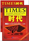 img - for Times: Newspaper Reading Course of Advanced Chinese. Vol 1 (with an appendix) (Chinese Edition) book / textbook / text book