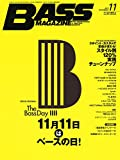 BASS MAGAZINE (ベース マガジン) 2015年 11月号 [雑誌]