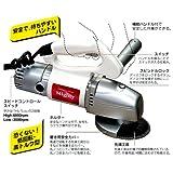 マルチ 電動 工具 マイティー E-5105