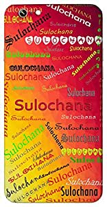 Sulochana (One With Beautiful Eyes) Name & Sign Printed All over customize & Personalized!! Protective back cover for your Smart Phone : Apple iPhone 5/5S