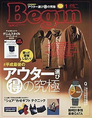 Begin(ビギン) 2019年 01 月号 [雑誌]