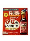 【第2類医薬品】本草葛根湯シロップ 30mL×3