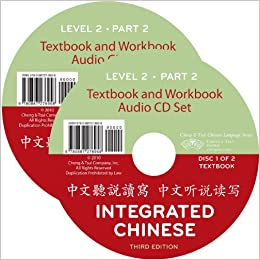 integrated chinese level 1 part 2 textbook pdf free