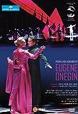 Eugene Onegin [DVD] [Import]