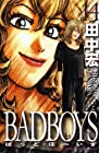 BAD BOYS 第14巻