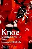 Knoe(クノエ)