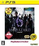 """BIOHAZARD 6 PlayStation 3 the Best (ダウンロードコンテンツ""""日本語ボイスパック""""が入手できるダウンロードコード 同梱)"""