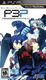 Shin Megami Tensei: Persona 3 Portable PSP